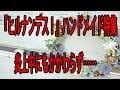 お口の体操 - YouTube