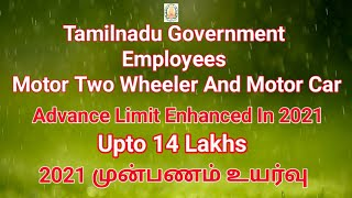 Enhancement of Motor Car and Motor Cycle Advance amount for Tamil Nadu Government Employees