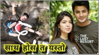 Bungy Jump, Pooja Sharma & Aakash shrestha (Celebrity Tour) @ The Last resort