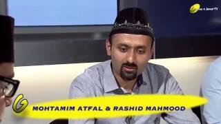 Gulshan-e-Ahmad TV - Salana Ijtema Spezial - Folge 1