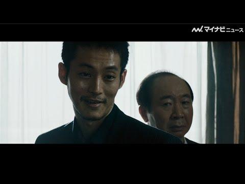 松坂桃李、ニヒルな笑みで「またムショに戻りたいんかい?」陰謀渦巻くなか戦う不良刑事 映画『孤狼の血 LEVEL2』本予告「陰謀編」公開