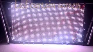 led wedding mandap curtain