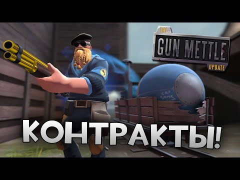 Team Fortress 2  No-Steam + Patch -