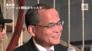 金太郎のキラキラWKDK生放送(2015.11.24part1)ゲストはマーケット開拓...