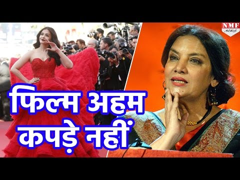 Shabana Azmi के इस Tweet से बिलिबिला जाएंगी Aishwarya, Deepika और Sonam। Must Watch!!!