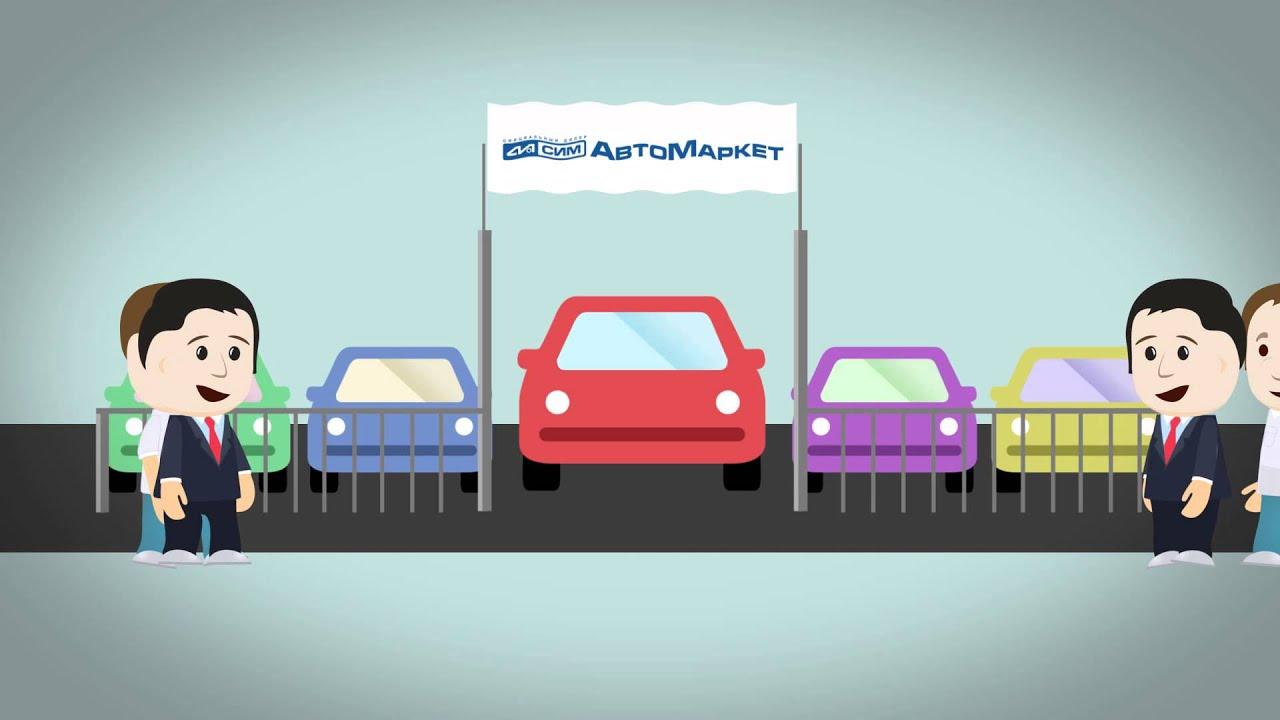 Авито область авто с пробегом на http://buy-car.su/ - YouTube