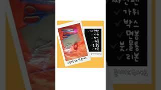 면봉그림/인테리어소품/면봉꽃만들기