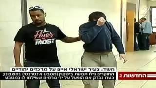 ההאקר הישראלי שהלחיץ את העולם - קיבל תשלום בביטקוין