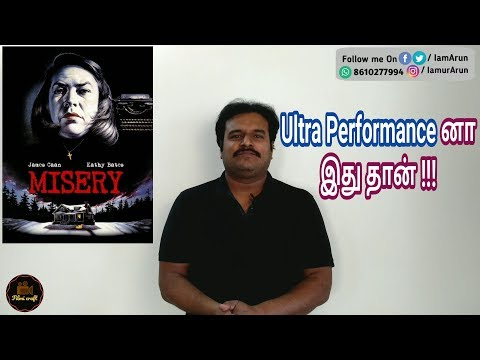 Misery (1990) Hollywood Phycological Thriller Movie Review in Tamil by Filmi craft