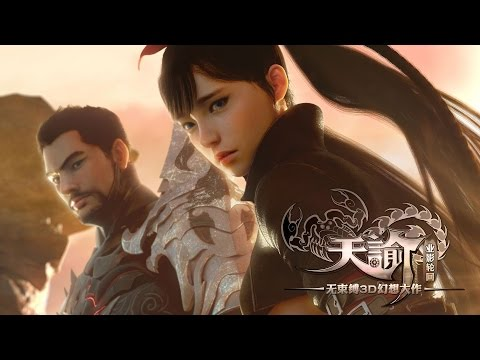 Revelation Online 天谕 천투 -  NIRVANA Assassin Director's Cut CG Trailer(FULL)