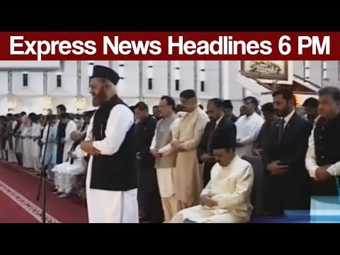 Express News Headlines - 06:00 PM - 26 June 2017
