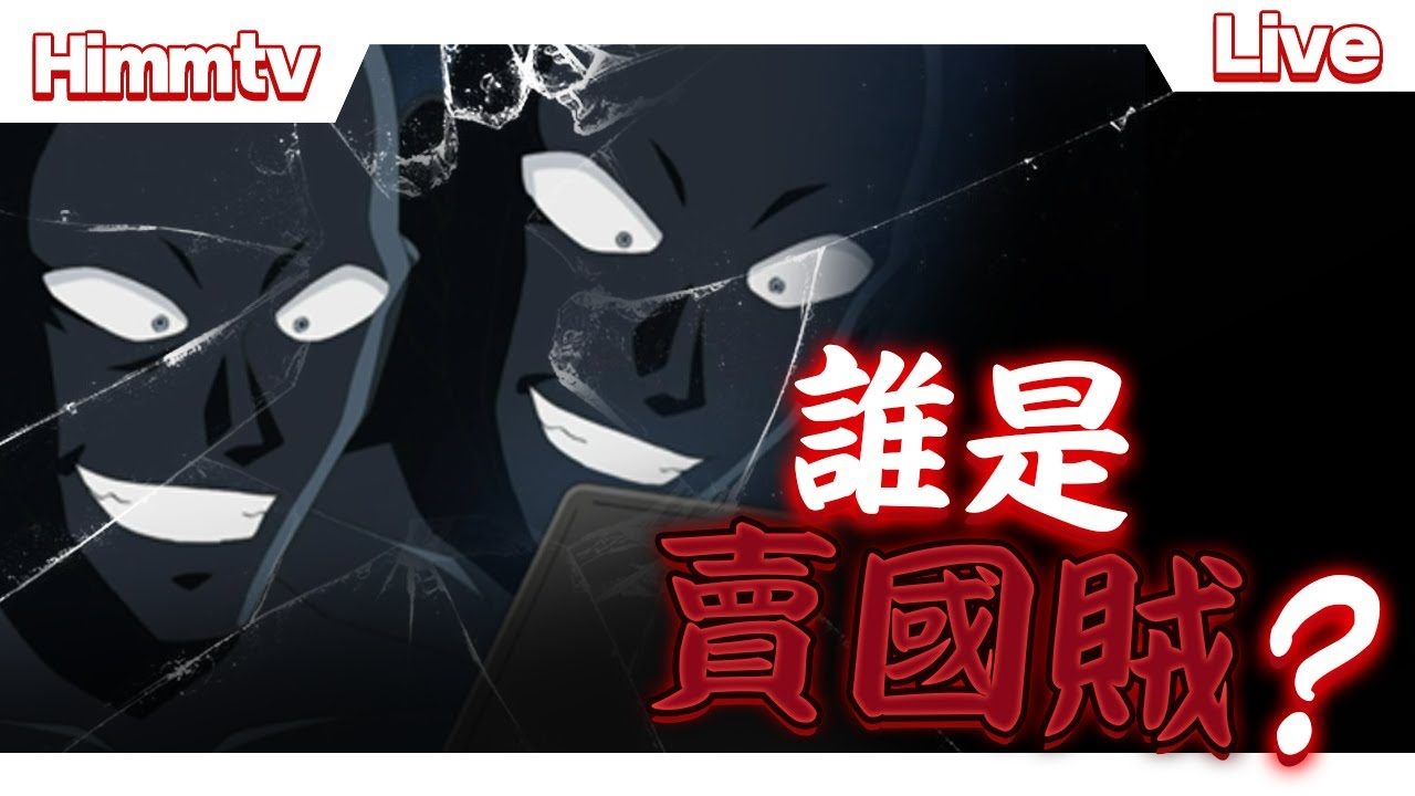 台灣的蝙蝠藝人&讓台灣演藝圈發展的方法