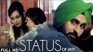 New Punjabi Songs 2015   STATUS OF JATT   SIKANDAR KHAN   Latest Punjabi Songs 2015