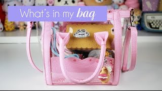 What's In My Bag!
