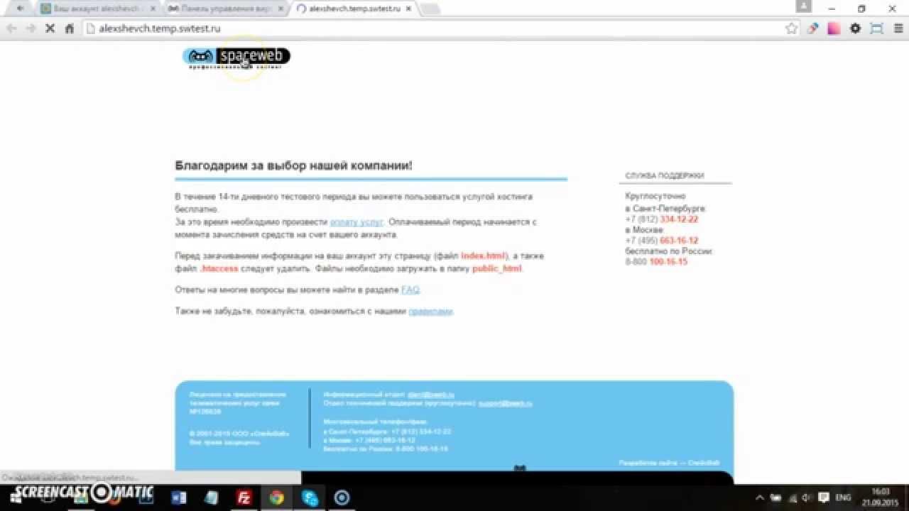 Хостинг для moguta cms хостинг для файлообменников