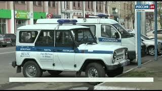 Полиция Адыгеи рекомендует проявлять бдительность в период проведения переписи населения