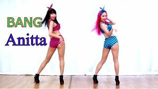 WAVEYA - Anitta BANG cover dance