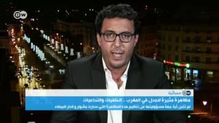"""""""حزب العدالة والتنمية المغربي يتستر بالدين للبقاء في السلطة"""""""