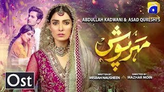 Presenting you the Melodious OST of upcoming drama serial #MeharPosh