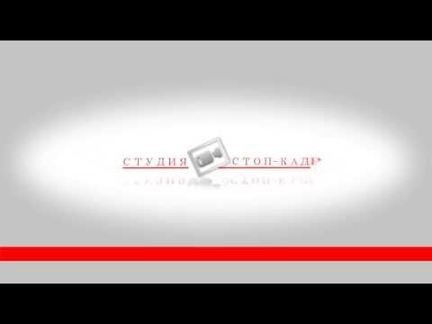 Видеосъемка Череповец  Фотосъемка Фотосувениры. Фотостудия. Фото на свадьбу.