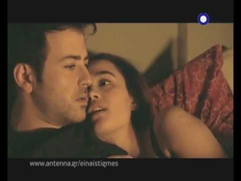 Einai stigmes (Ant1 TV Series 2012)
