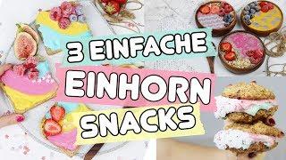 3 einfache Einhorn 🦄 Snacks selber machen ◆ Einhorn Toasts, Smoothie Bowl & Cookies