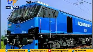 Railways Private Trains Project Sees Big Interest from Firms | Such as Bombardier, Alstom, BHEL