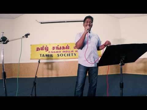 Mazhai Vara Poguthe @ Hamilton Musical Night 2017