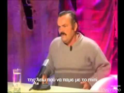 Classic Mini Greek classical problems..