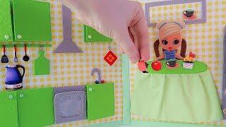 Куклы Пупсики Алиса и ее домик. Играем в развивающую книжку. Quiet developing book. Зырики ТВ