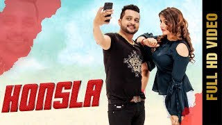 HONSLA (FULL HD)| BABLA DHURI | New Punjabi Song 2018 | Amar Audio