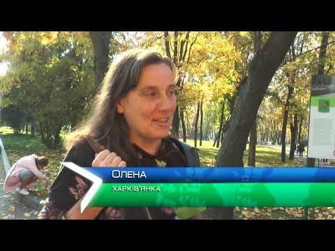 ObjectivTv: Температура в Харкові б'є рекорди 1966-го року