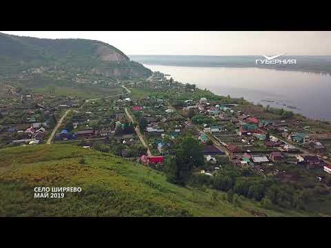 Одно из самых красивых мест Самарской области - село Ширяево. Самара с высоты птичьего полета