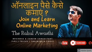 Tech Mark - Best Digital Marketing Company in Lucknow
