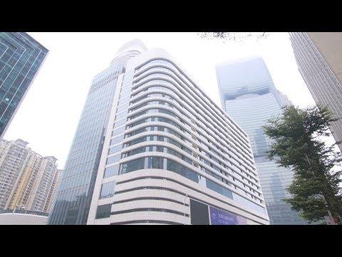 Hlife Hotel | Guangzhou