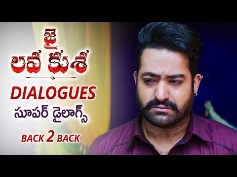 Jai Lava Kusa Dialogues | Back 2 Back | Jr NTR | Raashi Khanna | Nivetha Thamos | TFPC