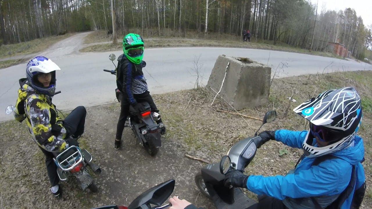 """Результат пошуку зображень за запитом """"банда на скутерах"""""""
