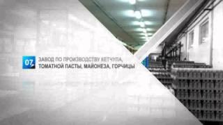 Смотреть видео  предприятий в Киеве > Бухгалтерская фирма «Софи