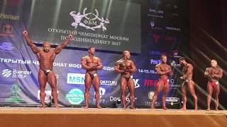 Чемпионат Москвы 2017, категории 100, 100+ и абсолютка