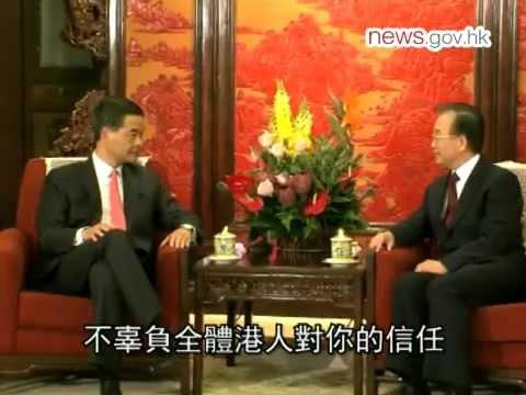 梁振英接受國務院任命狀 (10.4.2012)