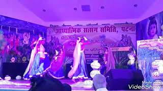 J.M.D.  dance academy.tulsi Mandi .Patna 7