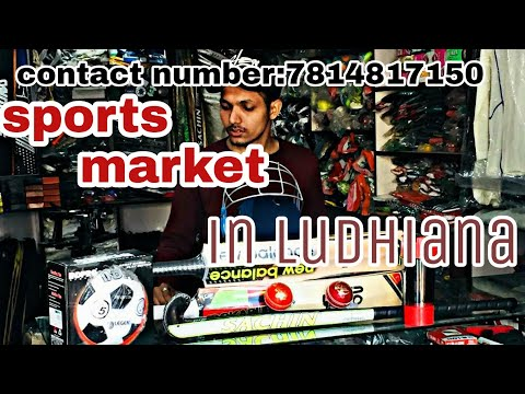 Cheapest Sports Equipment Market || Gym Sports Items In Retail Price |