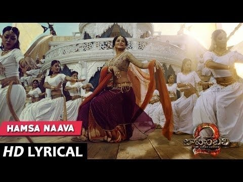 Hamsa Naava Lyrics   Bahubali 2 : The Conclusion   Lyrical video   By Pritam  