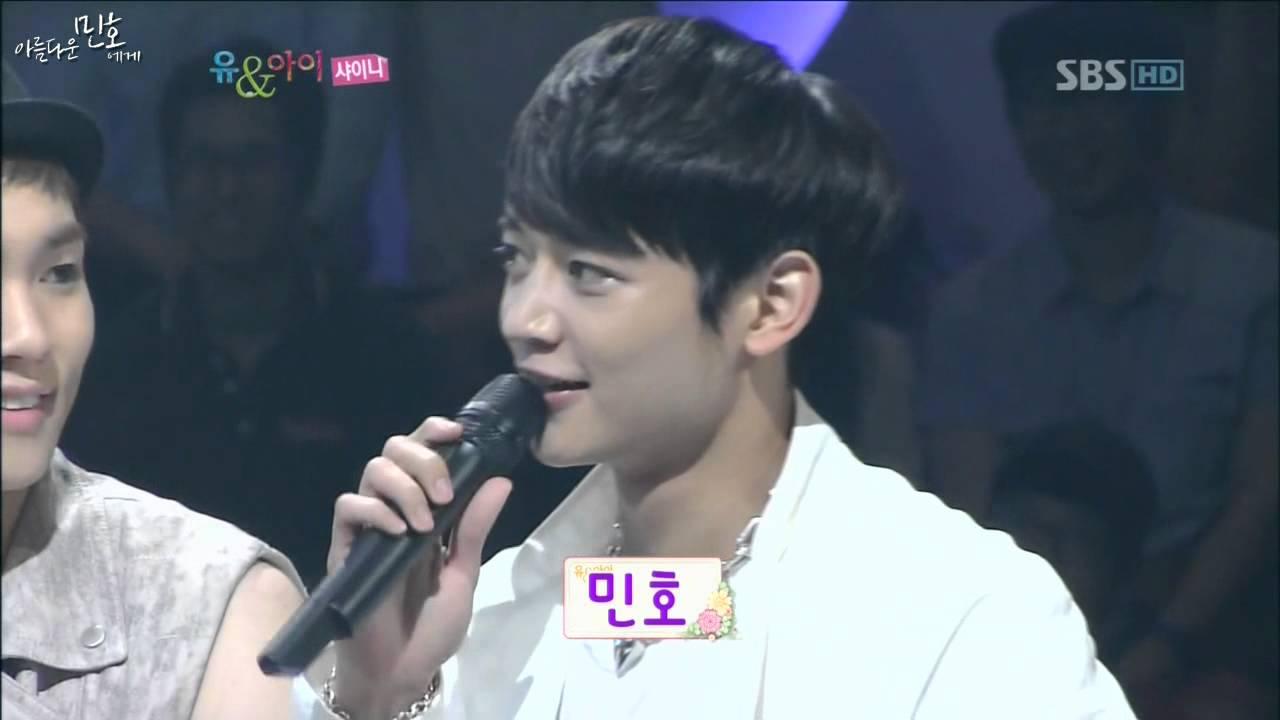 Download 20120819_유&아이_민호토크.flv