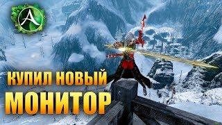 ArcheAge - КУПИЛ ПИЗДАТЫЙ МОНИТОР!