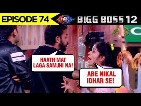 Surbhi Rana PUSHES Sreesanth | Day 74 | Bigg Boss 12 Episodic Update
