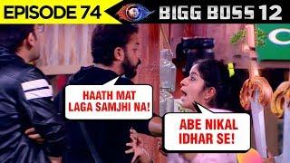 Download Video Surbhi Rana PUSHES Sreesanth | Day 74 | Bigg Boss 12 Episodic Update MP3 3GP MP4