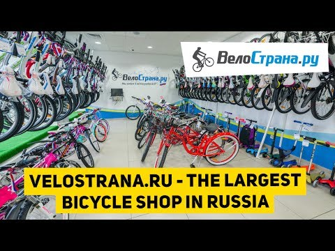 VeloStrana.Ru - the largest bicycle shop in Russia