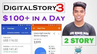 #DigitalStory 3 | Earn $100+ per Day on Event blogging