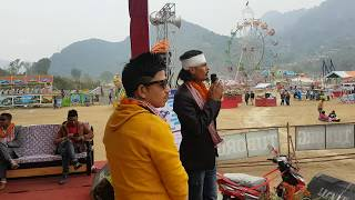 Battle on the stage in syangja @Suraj Bhirkhoire  and Prakash Saput with funny mood. 2018